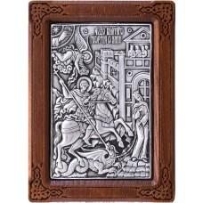 Чудо Св.Георгия о змии