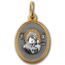 «Казанская икона Божией Матери. Оградительная молитва»