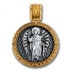 «Ангел Хранитель. Молитва»