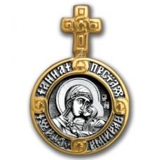 «Святая праведная Анна. Пресвятая Богородица. Ангел Хранитель»