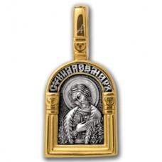 «Святой благоверный великий князь Александр Невский. Ангел Хранитель»
