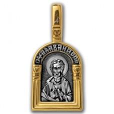 «Святой апостол Андрей Первозванный. Ангел Хранитель»