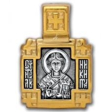 «Святитель Никита епископ Новгородский. Ангел Хранитель»