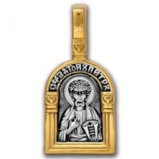 «Святой апостол Пётр. Ангел Хранитель»