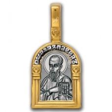 «Святой апостол Павел. Ангел Хранитель»