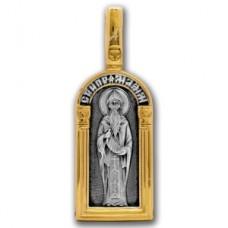 «Святой преподобный Максим Исповедник. Ангел Хранитель»