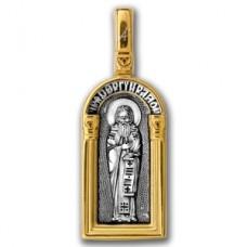 «Святой преподобный Сергий Радонежский. Ангел Хранитель»
