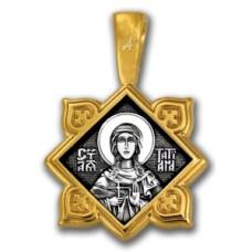 «Святая мученица Татиана. Ангел Хранитель»