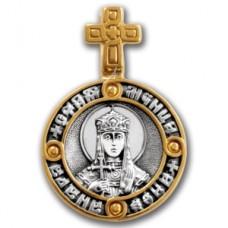«Святая мученица царица Александра. Ангел Хранитель»