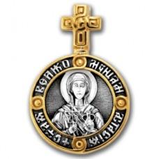 «Святая великомученица Анастасия Узорешительница. Ангел Хранитель»