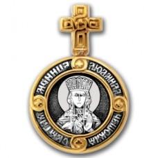 «Святая мученица Людмила, княгиня Чешская. Ангел Хранитель»