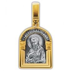 «Святой апостол и евангелист Иоанн Богослов. Ангел Хранитель»