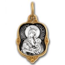 «Икона Божией Матери «Утоли мои печали»