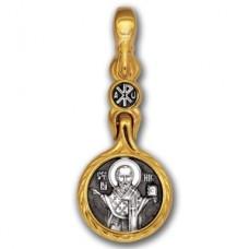 «Святитель Николай Чудотворец»