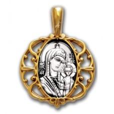 «Казанская икона Божией Матери. Молитва»