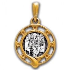 «Икона Божией Матери «Всецарица»
