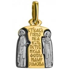 Образ «Св. Петр и Феврония»
