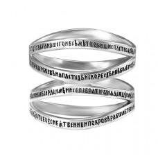 Кольцо - наперстная молитва Богородице
