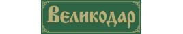 """В ТРК """"МЕГАМАГ"""""""